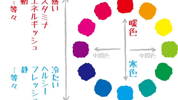 """つぶれないお店の看板は…こうつくる! ~第3回~ 「続・""""色""""のおはなし」の巻"""